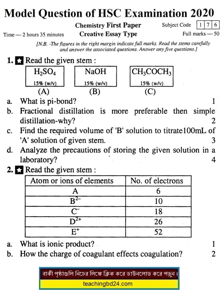 EV HSC Chemistry 1 Suggestion Question 2020-7